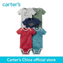 Carter's baby children kids clothing Boy Spring& Summer 5-Pack Short-Sleeve Original Bodysuits multi stripe 126G697
