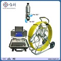 80m 9mm hard cable sewer drain pipe inspection camera with 50mm pan tilt rotate camera head and built in 512hz transmitter