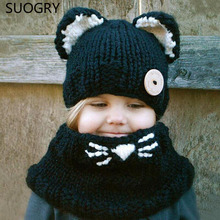 Stylish 2015 Winter Outdoor Black Knitting Wool Cat Soft warm Hats for Baby Girls Shawl Hooded Cowl Beanie Cap for 2-9years kids