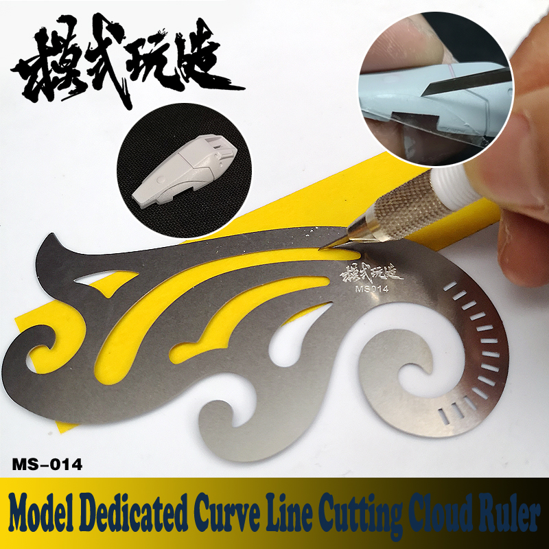 Gundam Model Dedicated  Transformation Upgrade Tools Curve Line Cutting Cloud Ruler  Modeling Hobby Craft Accessory