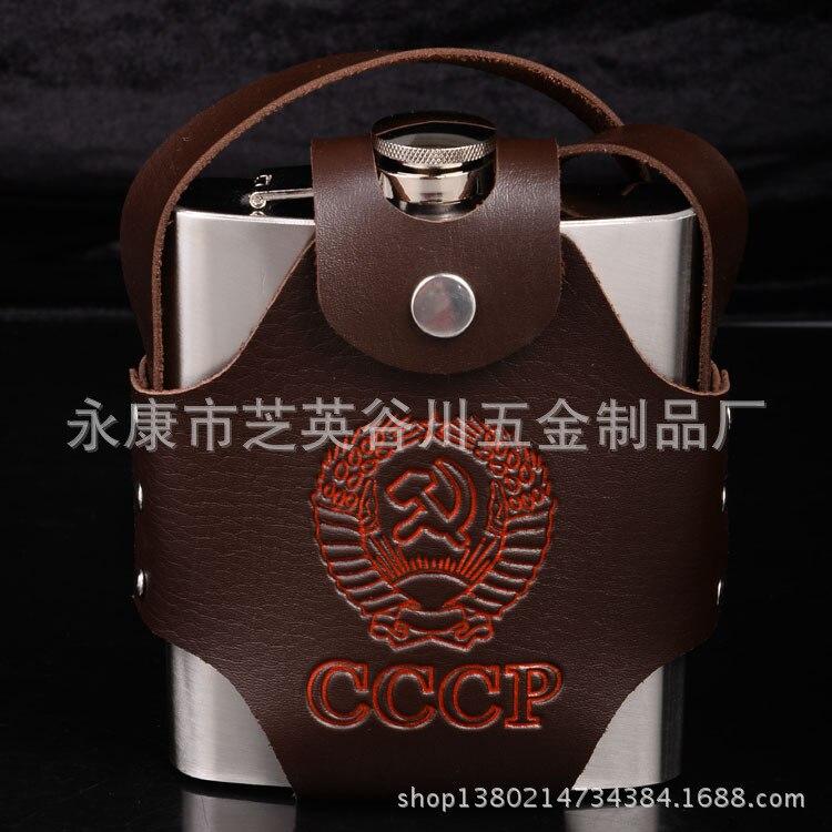 60pcs Lot Original Thickening Hip Flask