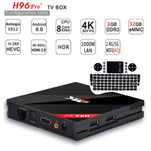 [Подлинная] H96 Pro + 3 ГБ/32 ГБ Android 6.0 Smart TV Box Amlogic S912 OCTA Core CPU Kdoi Fully Loaded Wifi 4 К H.265 Set Top Box