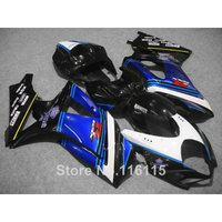 Motorcycle fairing kit for SUZUKI GSXR 1000 K7 K8 07 08 GSXR1000 2007 2008 black blue white ABS plastic fairings set JS27