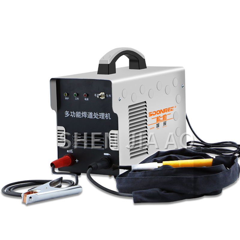 220V Multi function Bead Cleaning Machine Stainless Steel Bead Processor Argon Arc Welding Machine Spot Weld Cleaning Machine
