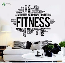 YOYOYU Wall Decal Vinyl Decoration Living Room Fitness Words Healthy lifestyle Gym Motivation  Stickers YO247