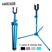 1pc Aluminum Alloy Tripod Bow Stand Recurve Bow Longbow Protable Foldable Bracket Rack Hunting Shooting Accessories 1pc alloy