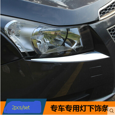 Car styling headlight lamp eyebrow eyeliner decoration car stickers for Chevrolet Cruze 09-2014 sedan hatchback auto accessories car stainless steel headlight switch cover stickers for opel mokka chevrolet cruze sedan hatchback malibu trax auto accessories