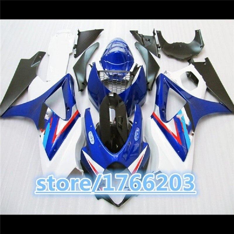 Bo обтекатель для GSX R1000 K7 07 08 синий белый GSX R1000 GSXR 1000 NEW K7 07 08 GSXR1000 2007 2008 Body