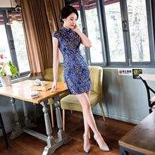 free ship fashion chinese Silk cheongsam fashion short dress girl dress