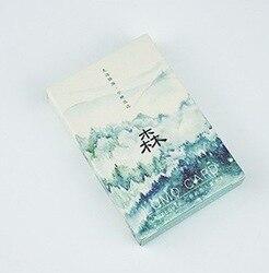 L28-Лесная бумага поздравительная открытка ЛОМО (1 упаковка = 28 штук)