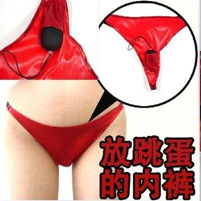секс белье игрушки порно фото