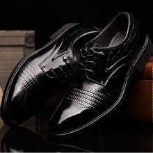 Large Size 38-48 Pointed Top Flats Shoes Men 2017 Wedding Formal Dress Shoes Luxury Brand Lace Up PU Casual Shoes Black Brown