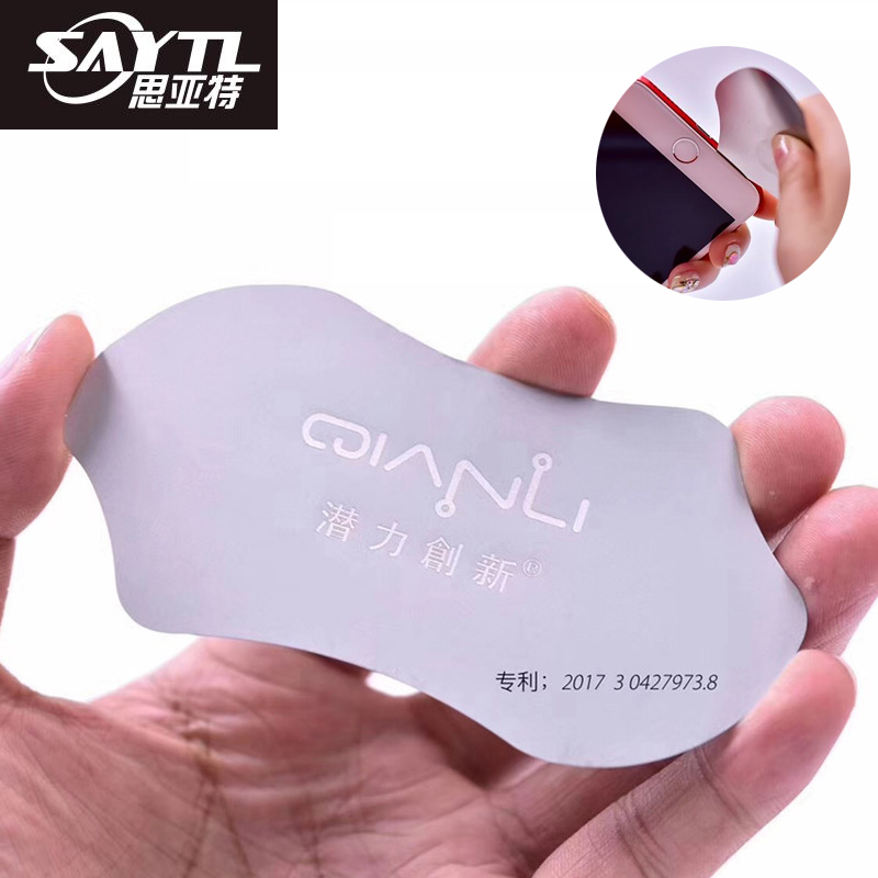 SAYTL Qianli Stainless Steel LCD Screen Opening Tool Mobile Phone Opening Thin Card Disassemble Blade For Smartphone Repair Tool