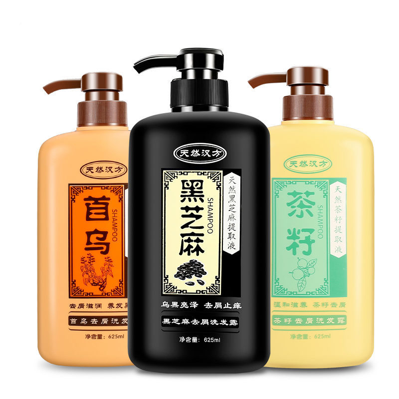 625ML Natural Chinese Medicine Extract Anti Dandruff Shampoo Cleaning Oil Control Anti Hair Loss Itching Professional Hair Care625ML Natural Chinese Medicine Extract Anti Dandruff Shampoo Cleaning Oil Control Anti Hair Loss Itching Professional Hair Care