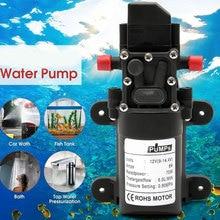 Miniature Diaphragm Pump 220v Small Water Pump Self-Priming Pump Micro Water Pump Household Supplies