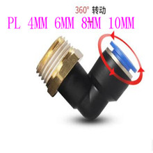 10pcs PL 4MM 6MM 8MM pneumatic L 90 Degree Female elbow plastic Push in Fit quick Connector pe pipe fitting цена 2017