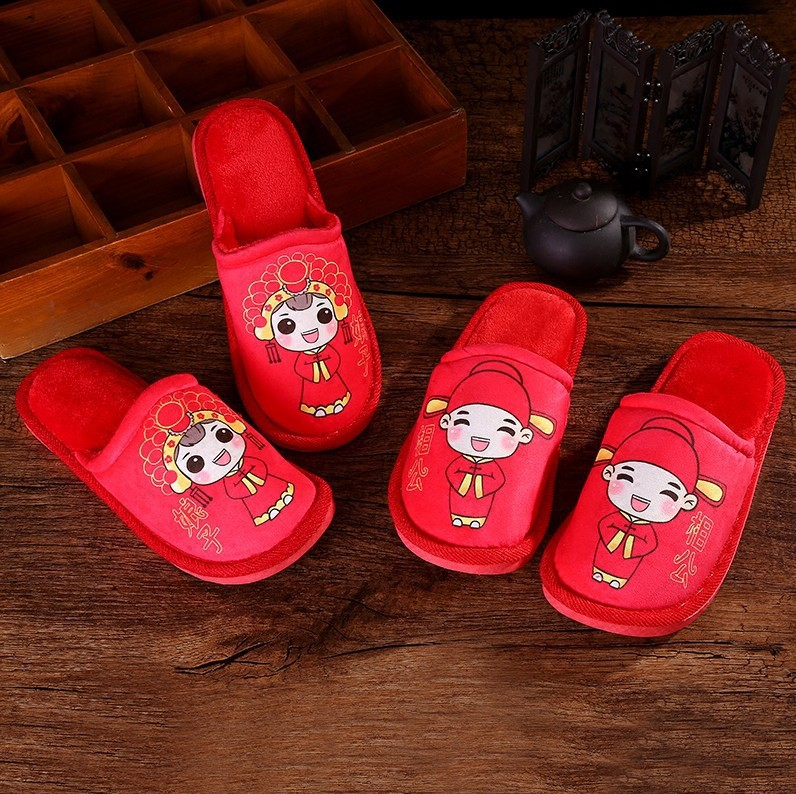 Novelty Cartoon Bride&Bridegroom Plush Slippers RED Chinese Style Wedding Party Supplies Indoor Slipper Shoes Marriage Gift