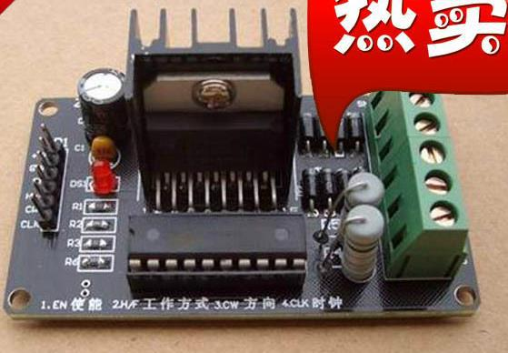 Free Shipping!  Based on L297 and 298 chip stepper motor driver module sensor