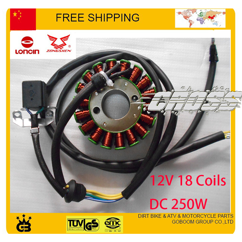 buy cb250 coil and get free shipping on aliexpress com rh aliexpress com Wiring Harness Terminals and Connectors Truck Wiring Harness