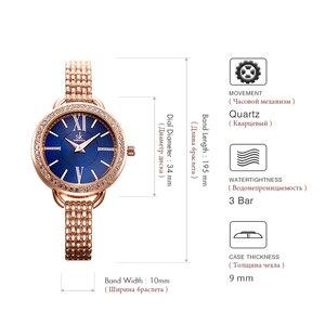 Image 5 - Shengke Rose Gold Women Crystal Set Luxury Quartz Clock Ladies Bracelet Watches Set 2019 New SK Womens Day Gift For Women