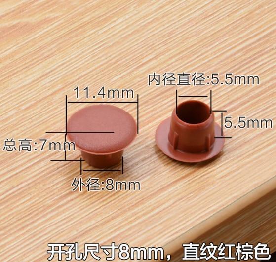 Furniture Accessories Hole Plug Protective Cover Cap Plastic Cap 010