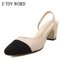 E TOY WORD 2018 Euramerican Summer Low Heels Round Toe Thick Heel Baotou Spell Color Sandals