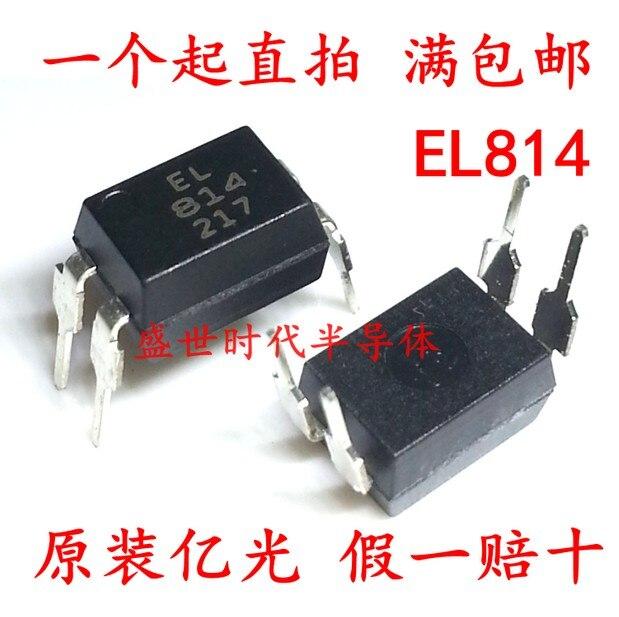 10 pcs/lot EL814A DIP4 EL814 DIP PC814 PC814A en stock10 pcs/lot EL814A DIP4 EL814 DIP PC814 PC814A en stock