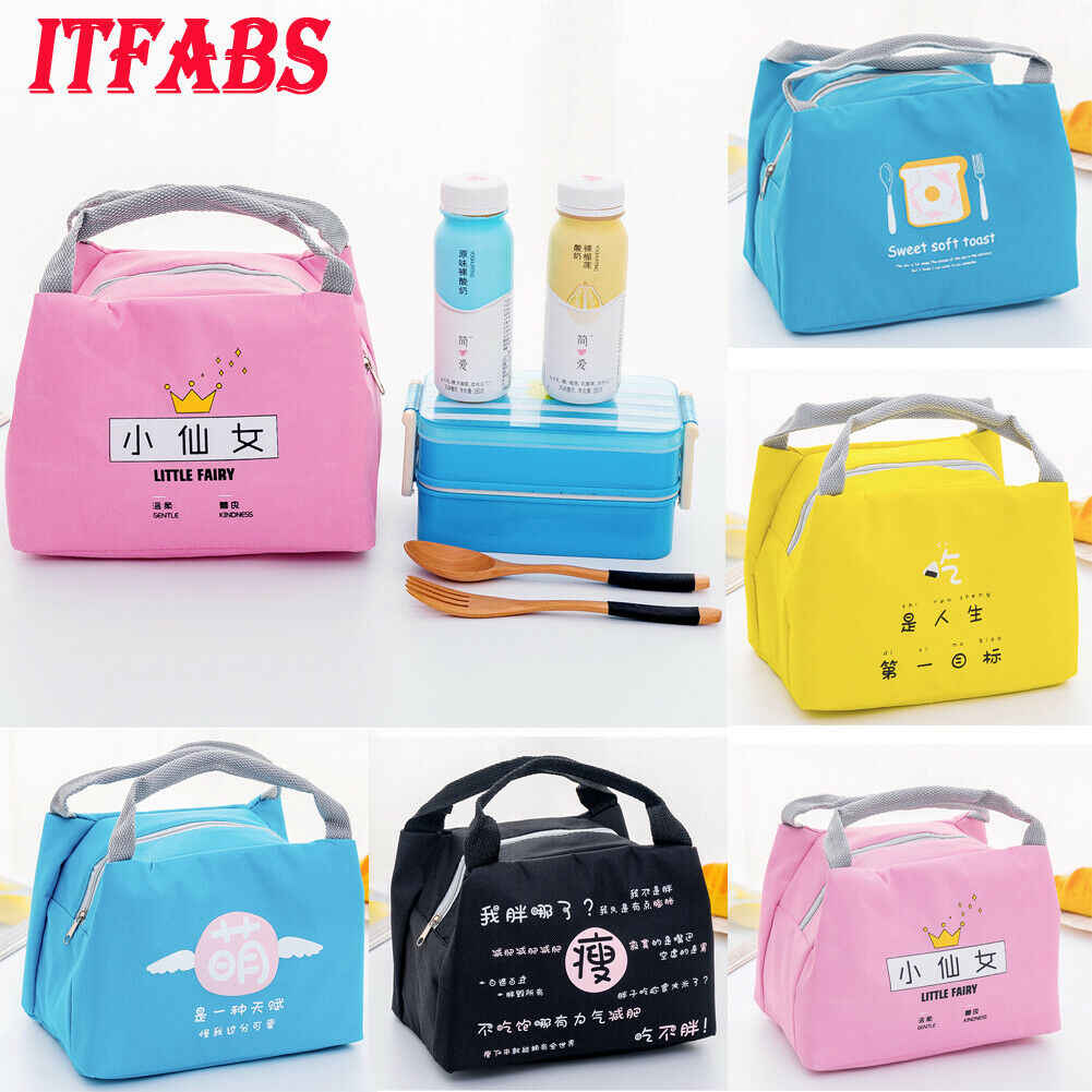 New Portable SchooI Office Lunch Bag Waterproof Lunch box Kids Adult Insulated Cooler Lunch Box
