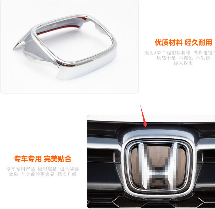For Honda CRV 2015 2016 ABS Front Grill Emblem Cover Trim 1 pcs auto font b