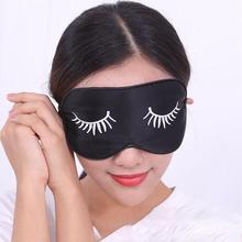 BellyLady Cartoon Eyelash Pattern Silk Sleeping Eye-Shade Elastic Blindfold Comfortable Eye Cover