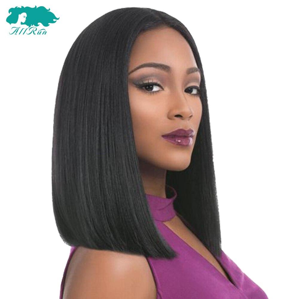 ALLRUN Синтетические волосы на кружеве человеческих волос парики 8 -18 Натуральный Черный Малайзии прямые волосы короткие боб парики не Remy для ...