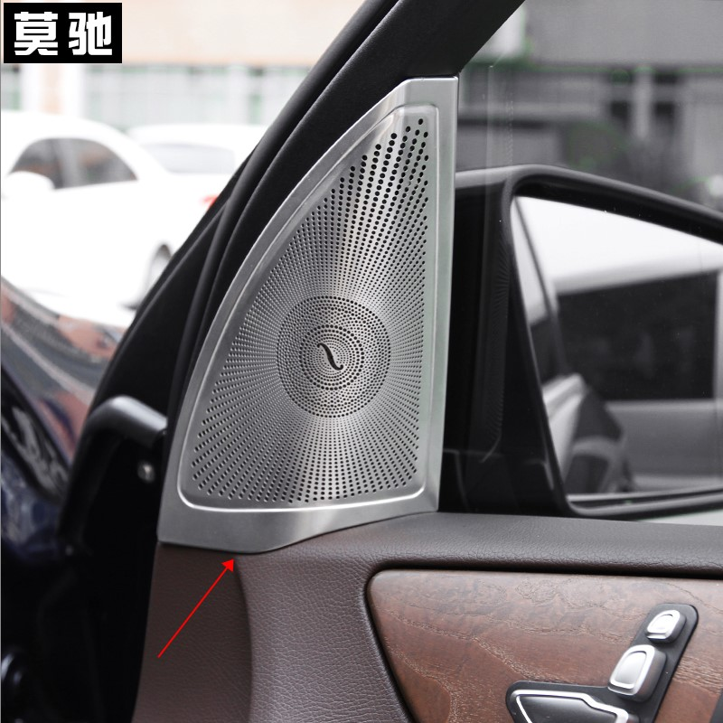 2pcs car styling speakers cover car audio stickers for for Mercedes benz car audio