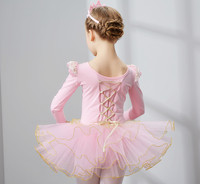 Children S Clothing Children S Dance Dresses Dresses Girls Clothing Ballet Dancers Tights Dresses Kids Girls