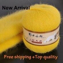 200g, 4skein per lot New arrival top quality Long Hair Mink Cashmere Yarn Hand Knitting Yarn mink very soft anti-pilling yarn