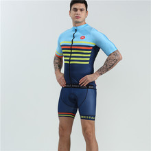 BOESTALK cycling sets team 2019 UCI Color strip Edition go pro Custom top Cycling jersey bib shorts world Bicycle race suit