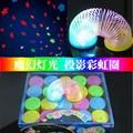 1 unid de 6x5.5 cm Magia de Proyección Estrella Del Arco Iris Círculo Parpadeante Rainbow Resorte de Apertura de Anillo de Los Niños de Color Al Azar