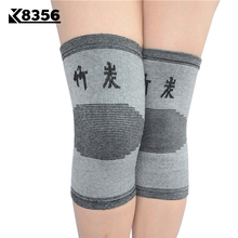 K8356 Bamboo Charcoal Breathable KneePads Sweat-absorbent Knee Protection Badminton Volleyball Fitness Sports Safety Knee Sleeve