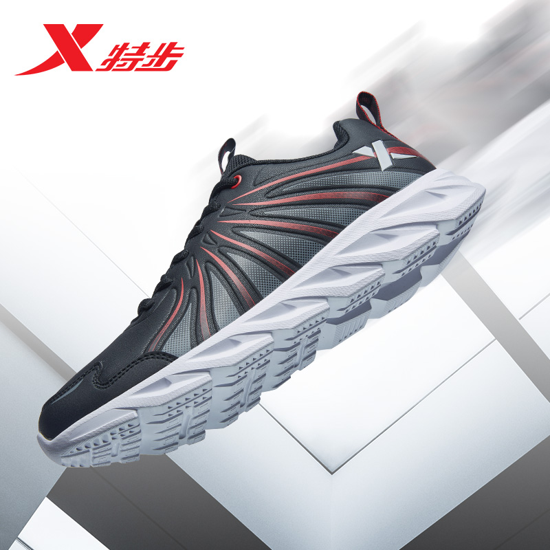 881319119031 BLADE XTEP men running shoe waterproof men sport sneaker shoe running sneakers for men in Running Shoes from Sports Entertainment