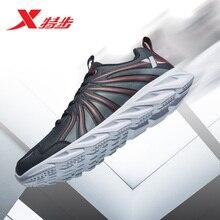 881319119031 BLADE XTEP men running shoe waterproof men spor