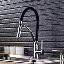 Uythner Classical Style Chrome Base  with Black Hose Kitchen Faucet Cold & Hot Kitchen Faucet