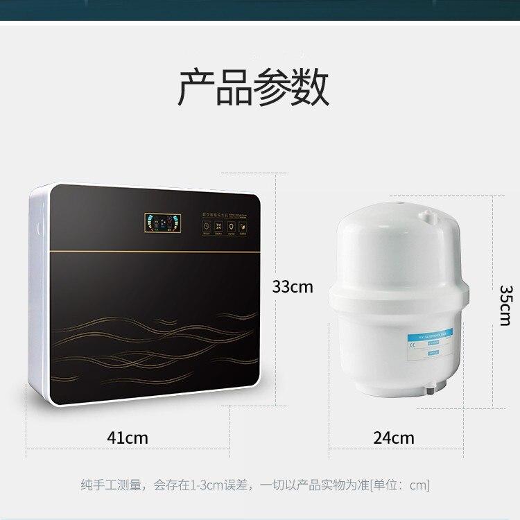Домашний очиститель воды обратного осмоса очиститель воды фильтр маленький четвёртый класс ro, система обратного осмоса домашний очистител... - 4