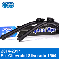 Oge Windshield Wiper Blades For Chevrolet Silverado 1500 2014 2015 2016 2017 Natural Rubber Windscreen Rubber