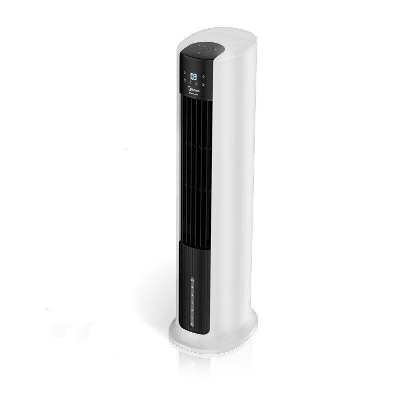 Ventilador de aire acondicionado refrigerado por agua ventilador eléctrico hogar humidificador mudo pequeño móvil de aire acondicionado refrigerador sin hoja de ventilador