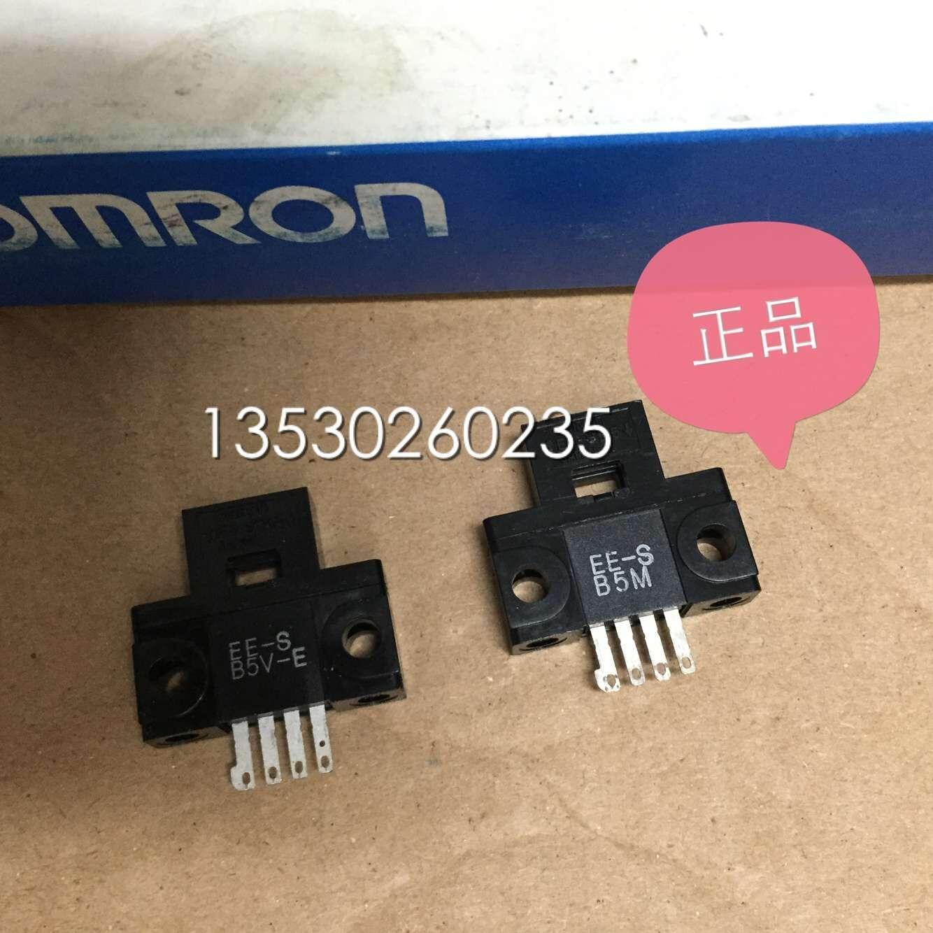 EE-SB5V-E  EE-SB5M  Photoelectric Switch ee sa801a