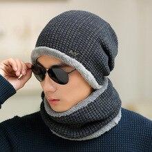 Пятидесяти лет шляпа мужской зимний трикотажные овец вязаная шапка зимняя шапка старик cap холодной тепловой глушитель шарф новый год отец gfit