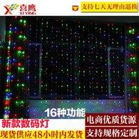 Декорации для свадьбы фон украсить 3*6 метров светодиодный метров водопад света подводный светильник цифровые функции