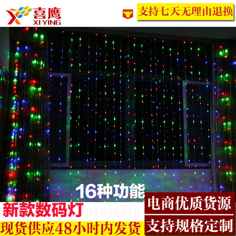 decoracao fontes do casamento fundo decorar 3 6 metros metros levaram cachoeira funcao digital de luz