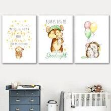 купить!  Медведь Сова Ежик Котировки Котировки Детская Стены Искусства Холст Картины Северные Плакаты