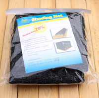 2*2m Black Summer Shade Net Outdoor Vegetable Plant The Garden Shading Tent Package Side Dozen Buckle Shade Net