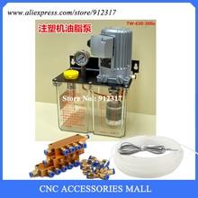 Conjunto completo 3L Bomba De Lubricación eléctrica 220 v bomba de grasa lubricante